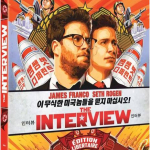Miss Bobby_BR_The Interview