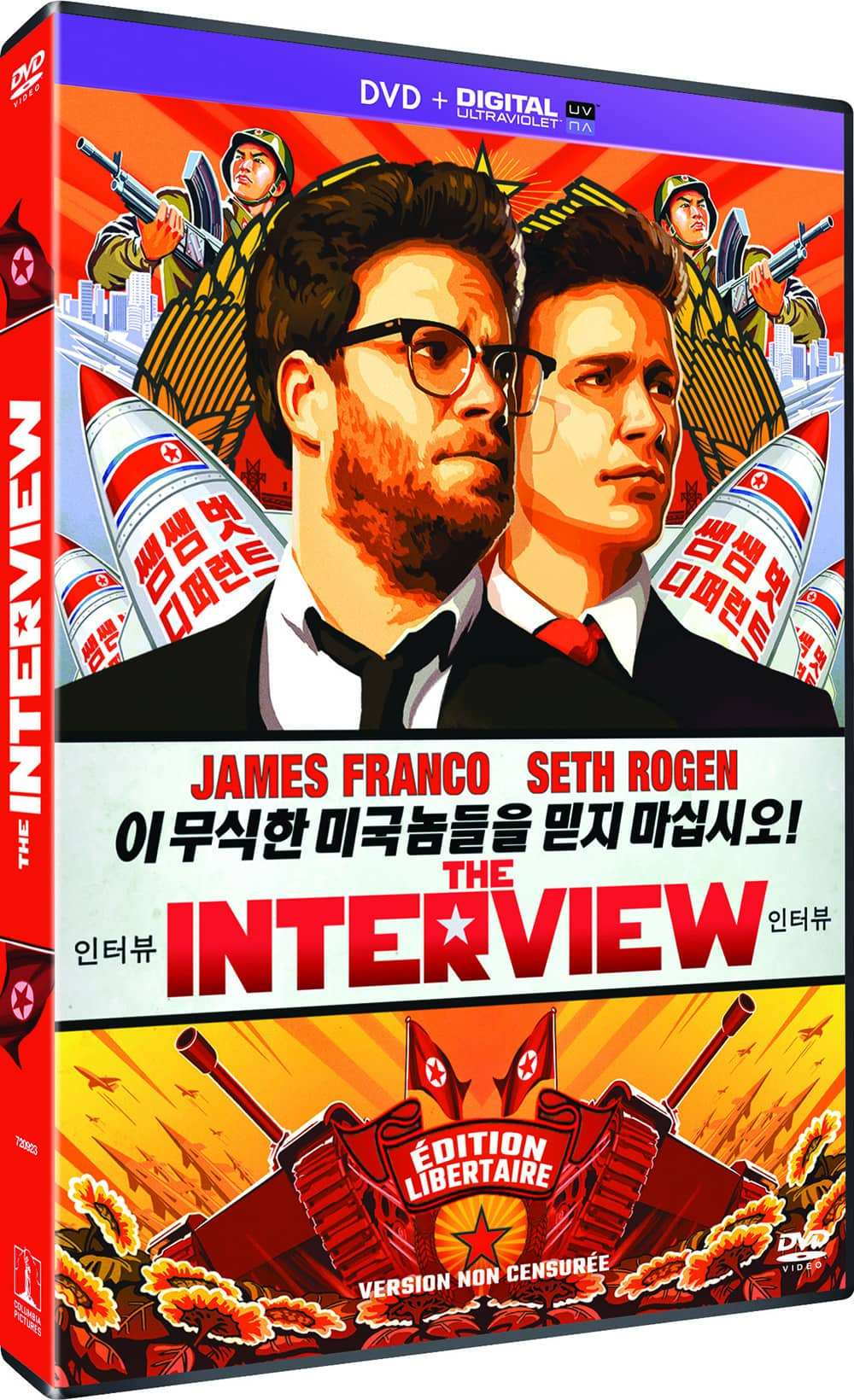 Miss Bobby_DVD_The Interview